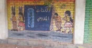 مفارقة.. رسوم مدرسة في المنيا تحكي قصة التعليم في مصر بكتاب دراسي يخرج طلابه بـ«ودان حمير»
