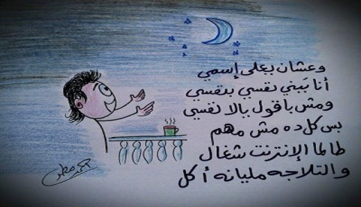 أزواج (كاريكاتير)