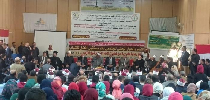 ندوة عن الحوار الوطني وتجديد الخطاب الديني بجامعة دمياط (صور)