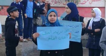 بسبب «تحية العلم».. تلاميذ مدرسة بدمياط يتظاهرون ضد قرار عودة مديرها (صور)