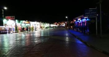شرم الشيخ - خليج نعمة