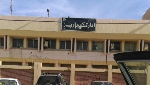 صور | مواطن: موظفو كهرباء «بدر» لم يحضروا حتى العاشرة والنصف صباحًا