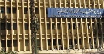 مبنى وزارة التموين - أرشيفية