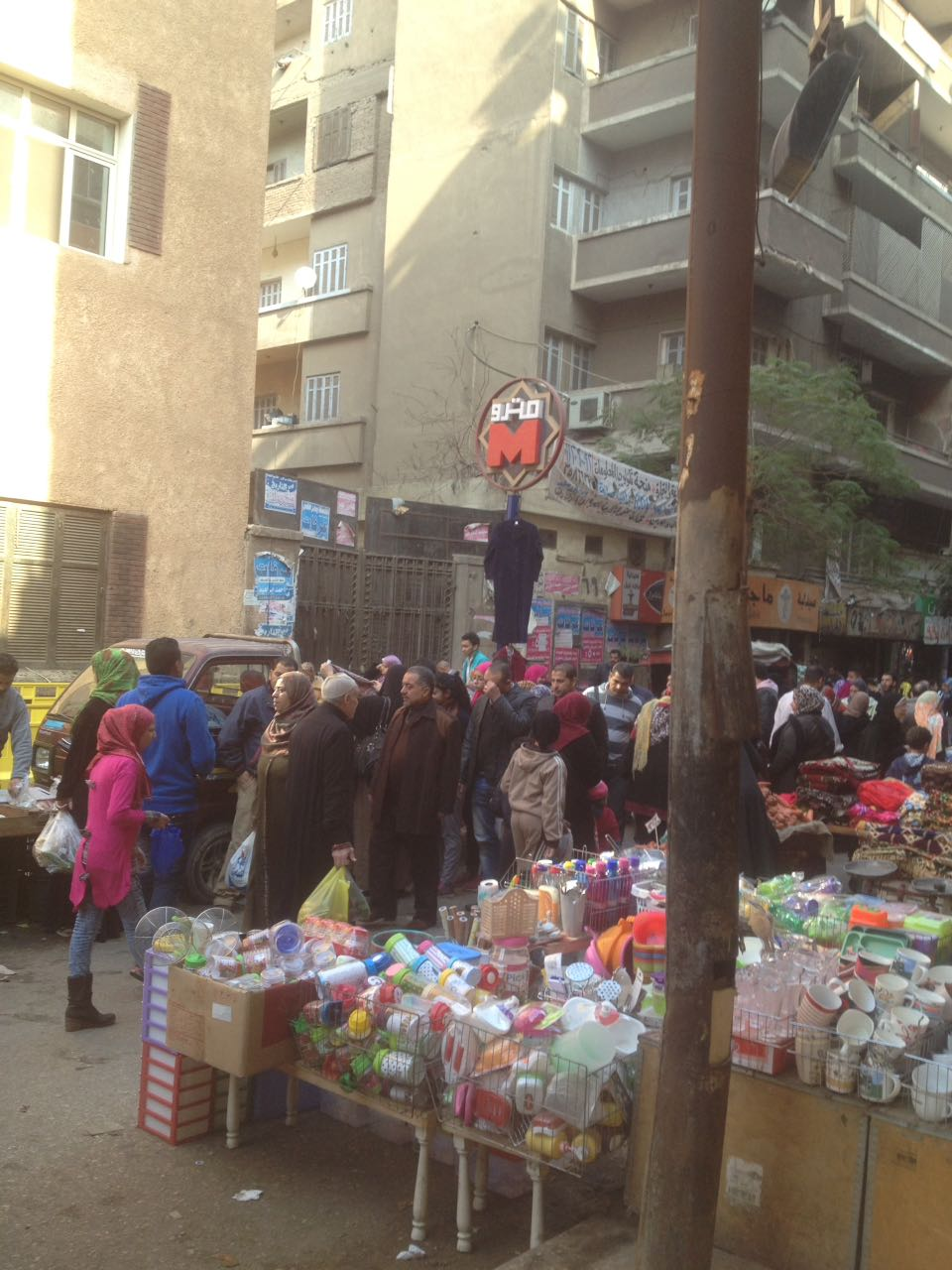 فوضى في محيط محطة مترو سعد زغلول (صور)