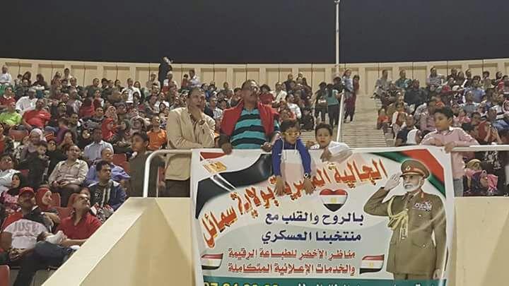 أجواء مباراة مصر وسوريا في كأس العالم العسكرية من المدرجات.. وعتاب على لاعبي المنتخب (صور)