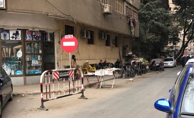 انتقادات لوجود تعديات في شوارع بالمهندسين (صور)