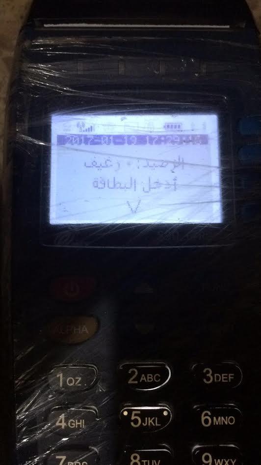 عطل في نظام بطاقات التموين يتسبب في تأخر صرف الخبز للمواطنين ببولاق الدكرور (صور)
