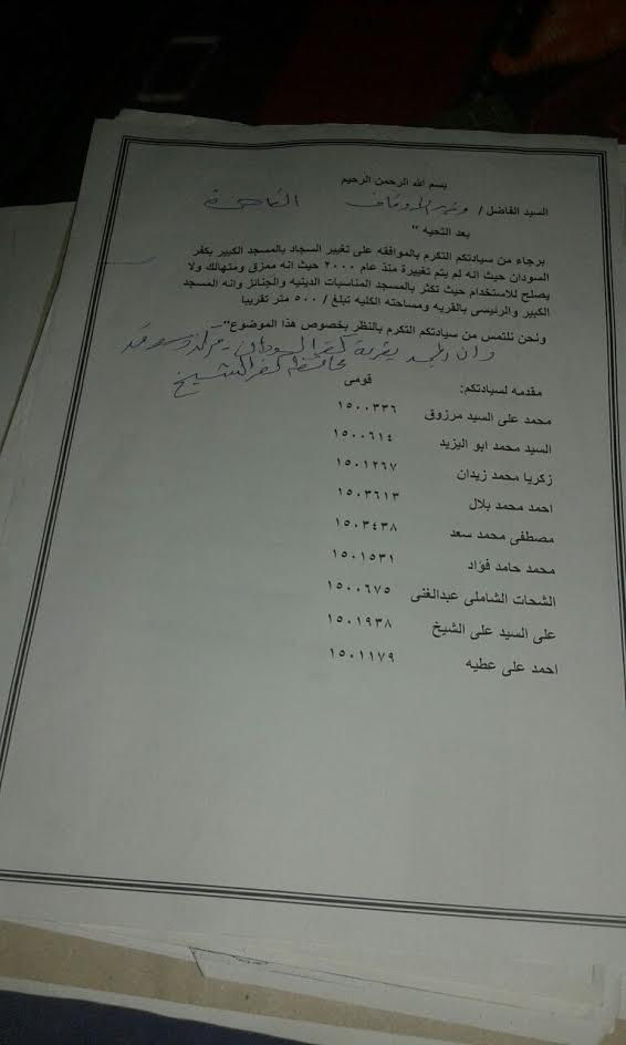 أهالي «كفر السودان» يطالبون بترميم مسجد القرية: لم يتغير الفرش منذ 16 عام