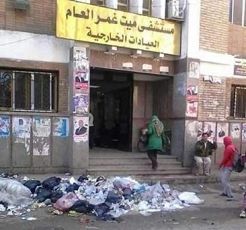 لوزير الصحة.. القمامة تحاصر مستشفى «ميت غمر» بالدقهلية (صور)