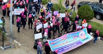 بالصور.. جامعة المنصورة تشارك في «انتفاضة المليار» لرفض العنف ضد المرأة