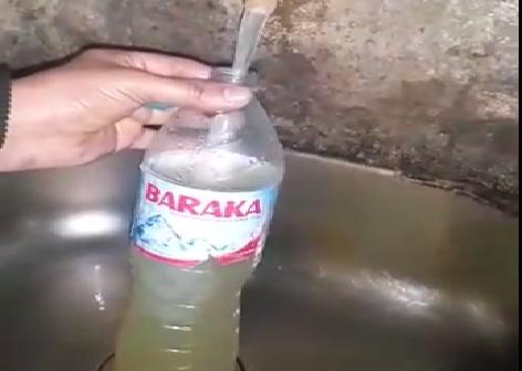 ▶️ فيديو.. استياء أهالي «الجزيرة الخضراء» بكفر الشيخ لتغير لون المياه