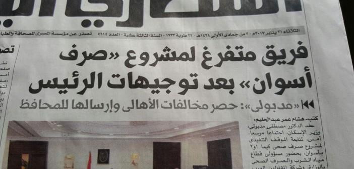 أهالي القناة يطالبون الرئيس بمتابعة إهمال مشروعات الصرف الصحي