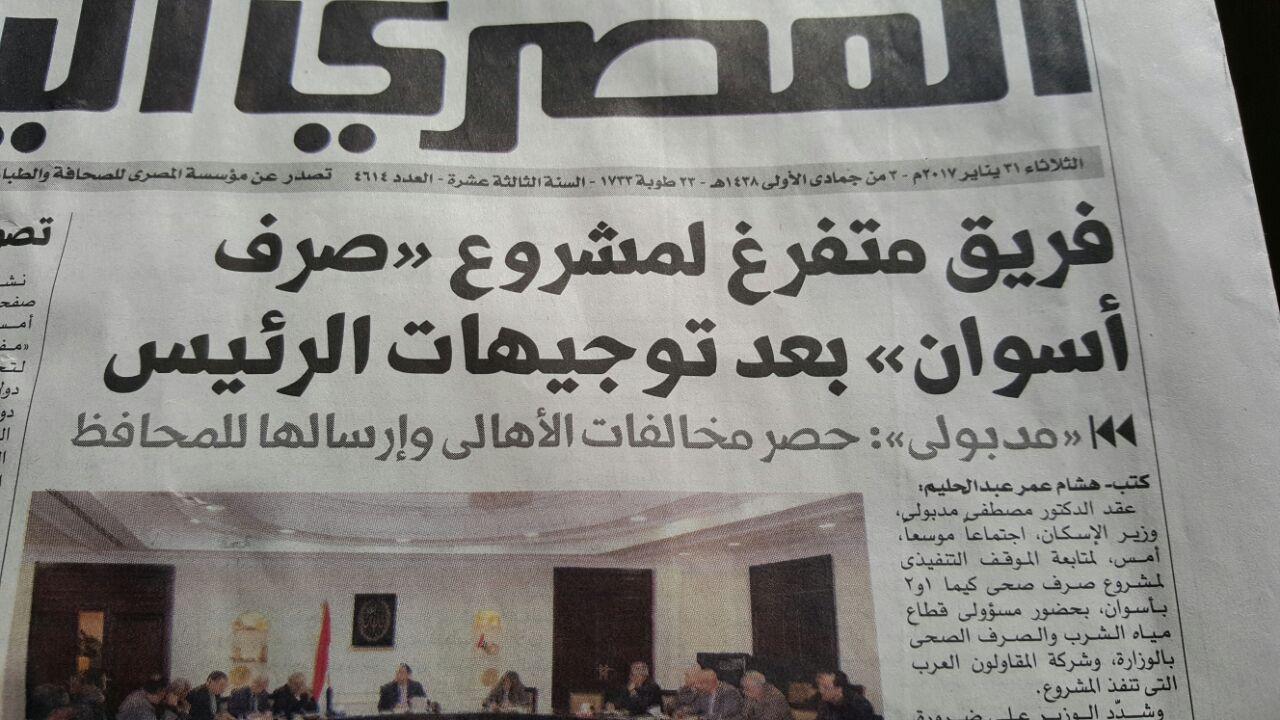 أهالي في منطقة القناة يطالبون الرئيس بمتابعة إهمال مشروعات الصرف الصحي