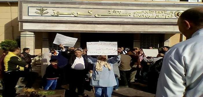 صور | وقفات احتجاجية للعاملين في التأمين الصحي: «أين المساواة؟»