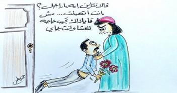 فالنتين المتزوجين  - كاريكاتير