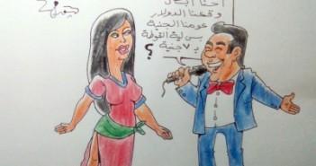 فرح شعبي - كاريكاتير