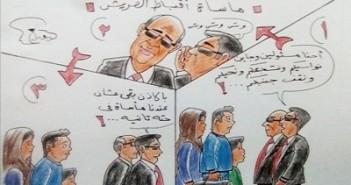 كاريكاتير - أقباط العريش