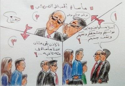 مأساة أقباط العريش (كاريكاتير)