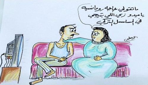 الفالنتين - كاريكاتير
