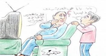 كاريكاتير.. العريش فين