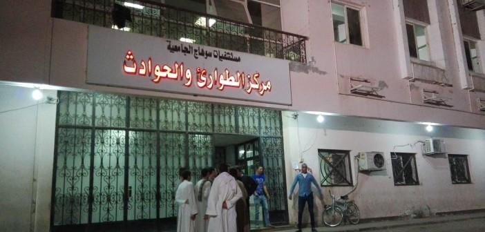 أطباء دفعة 2012 في مستشفى سوهاج الجامعي يطالبون بالتعيين