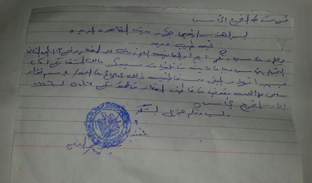 سكان «القاهرة الجديدة» يشكون انتشار العشوائيات داخل المدينة (صور)