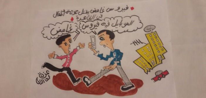 فيروس غامض يقتل ثلاثة (كاريكاتير)