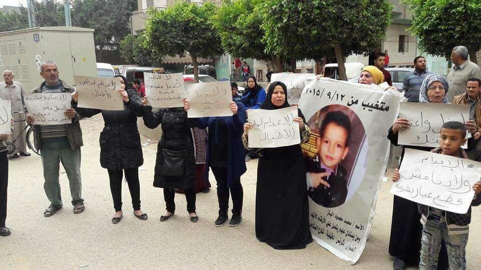 بالصور.. وقفة لأهالي أطفال مخطوفين بالدقهلية للمطالبة بكشف مصيرهم