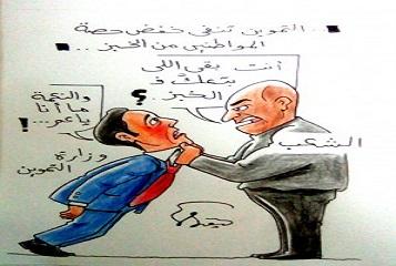 انتفاضة التموين (كاريكاتير)