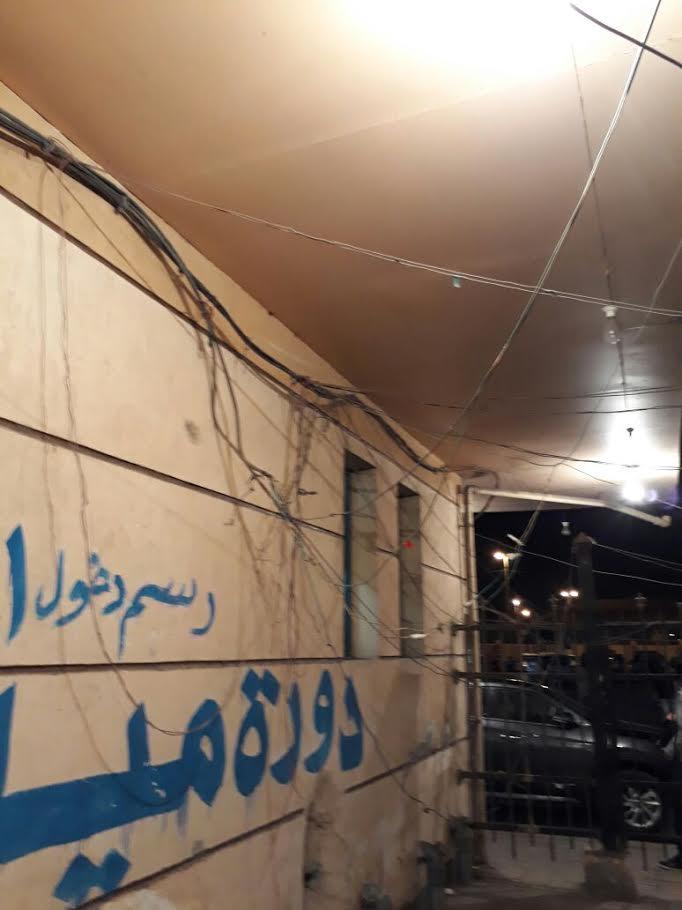 الإسكندرية| استياء بسبب مستوى النظافة بموقف السوبر جيت بمنطقة «طوسون» (صور)