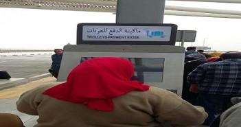 فوضى بمطار القاهرة بعد  تطبيق خدمة الدفع المسبق لعربات الحقائب