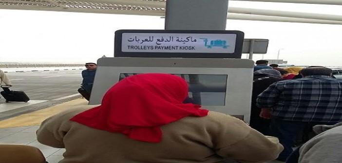 الـ 10 جنيه.. ارتباك مسافري مطار القاهرة بسبب خدمة الدفع المسبق لعربات الحقائب