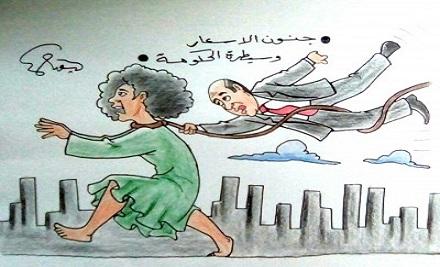 جنون الأسعار وسيطرة الحكومة (كاريكاتير)