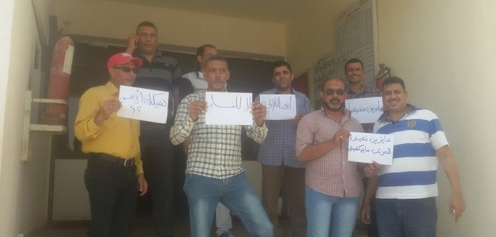 بالصور.. وقفة احتجاجية للعاملين بـ«المصرية للاتصالات» في طور سيناء