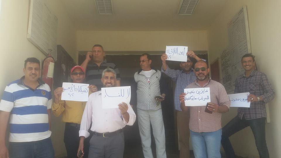 وقفة احتجاجية للعاملين بـ«المصرية للاتصالات» في طور سيناء