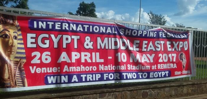 إقبال جماهيري على معرض «Expo» للمنتجات المصرية في رواندا