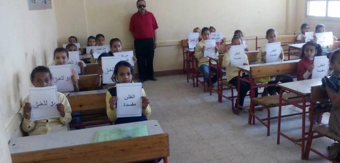 بالصور.. مبادرة لمدرسة بالإسكندرية تدعو طلابها لعدم الغش في الامتحانات
