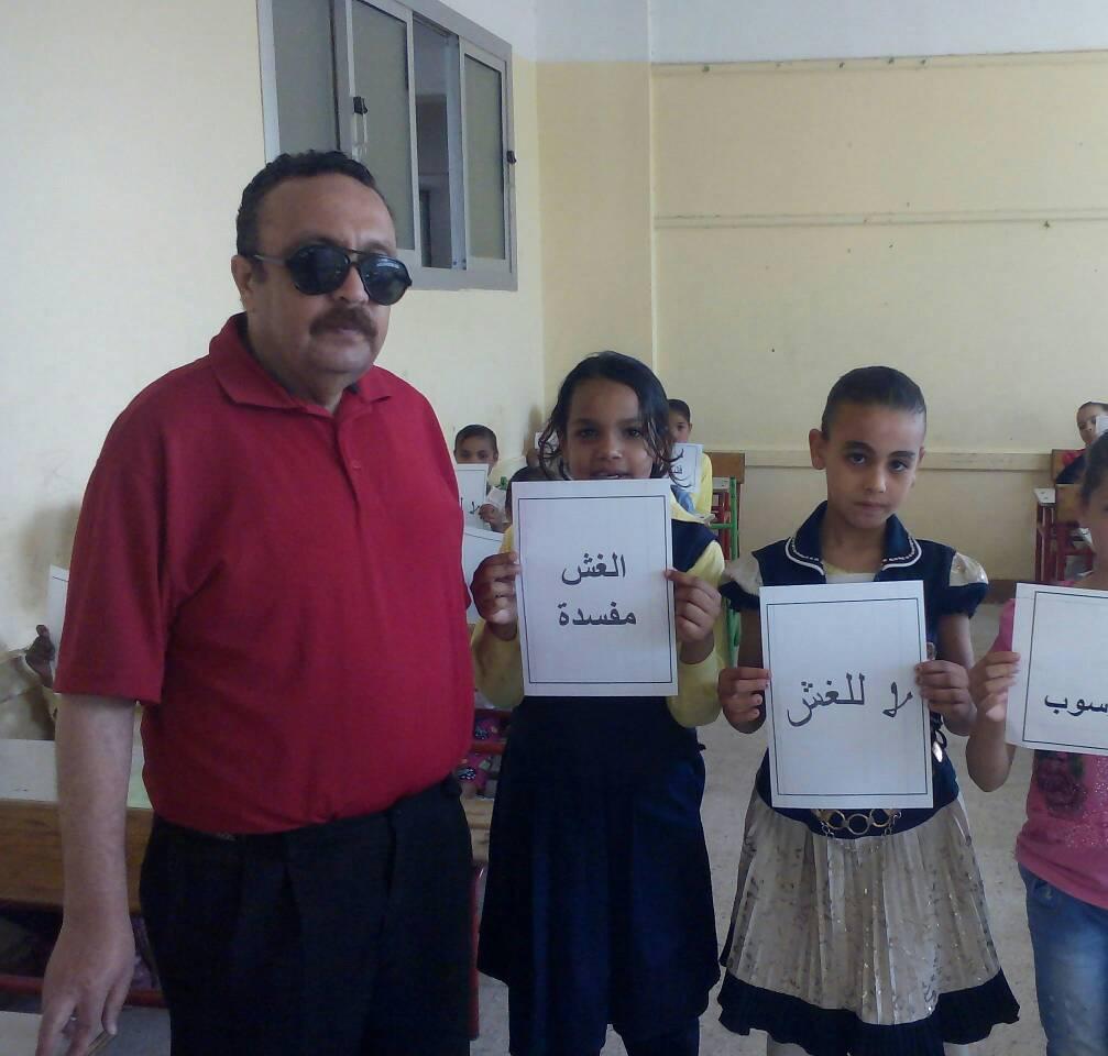 مبادرة لمدرسة بالإسكندرية تدعو طلابها إلى عدم الغش في الامتحانات