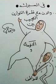 السيرك.. كاريكاتير