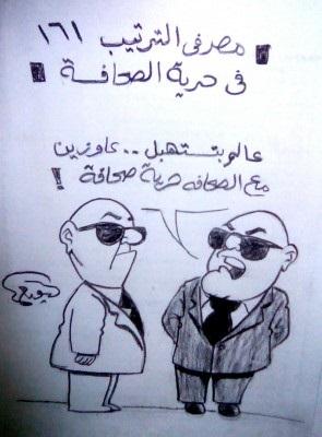 كاريكاتير.. اليوم العالمي لحرية الصحافة