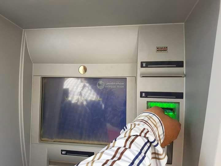 سوهاج| مطالب بتوفير ماكينات صرافة بـ«دار السلام» للتخفيف عن المواطنين(صور)
