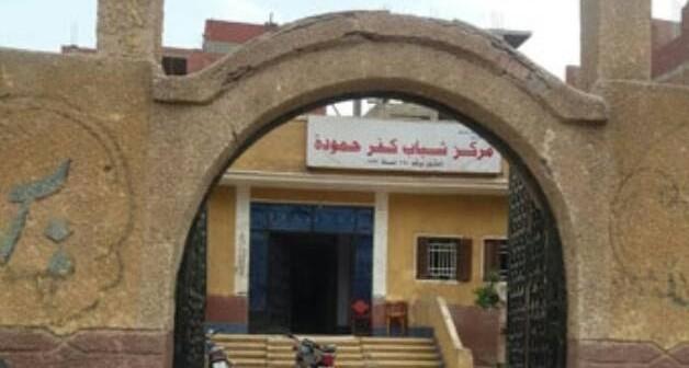 مطالب بتطوير مركز شباب «كفر حمودة» بالشرقية بعد تهالك مبانيه (صور)
