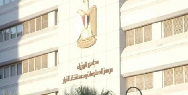حق الرد.. مجلس الوزراء: 94% من مُشتغلي التعداد السكاني حصلوا على مستحقاتهم