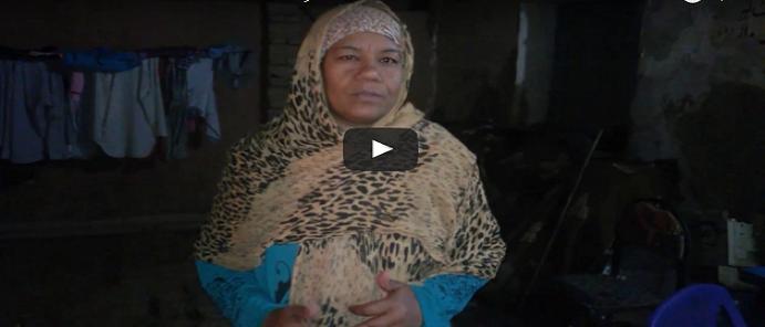 ▶️ الوادي الجديد.. «عائلة مديحة»في انتظار حلم الحصول على شقة منذ 12 عامًا (فيديو)