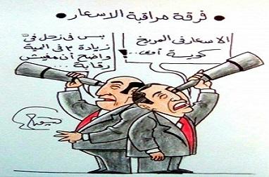 ٣ في المية ! (كاريكاتير)