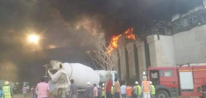بالصور.. حريق بقاعة مؤتمرات العاصمة الإدارية الجديدة
