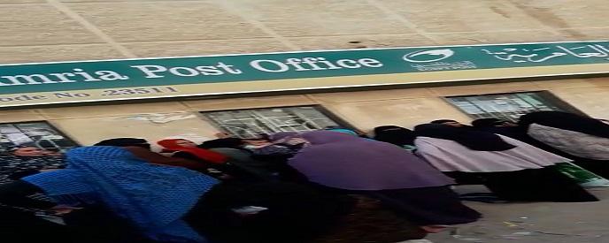 ▶️ إغماءات وسط زحام تحديث بطاقات التموين في مكتب بريد العامرية