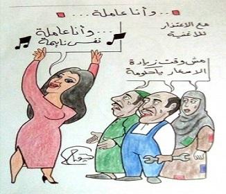 زيادة الأسعار (كاريكاتير)