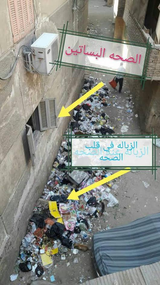 صورة.. القمامة تحاصر مكتب حي «البساتين»