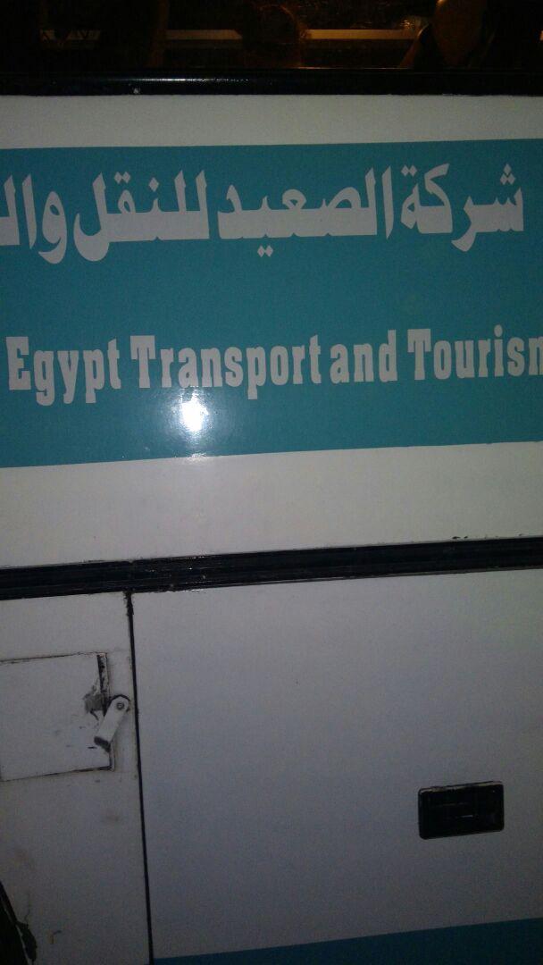 أحد ركاب «الصعيد للنقل» يروي تجربته بعد تعطل الأتوبيس: الشركة تركتنا ليلا على الطريق